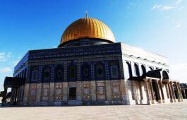 Jerusalém: Mesquita de Omar