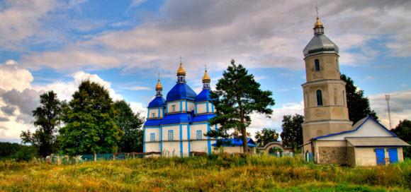 Viagem à Ucrânia
