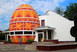 Museu de Pysanky em Kolomya - Ucrânia